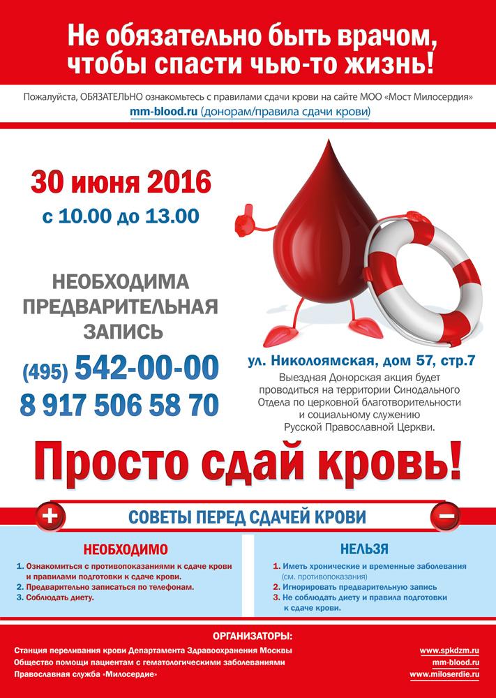 Яхтенное агентство атлас photos | facebook.